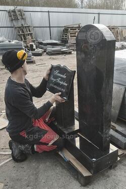 Изготовление памятника и нанесение гравировки