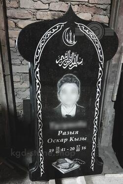 Мусульманский гранитный памятник на могилу