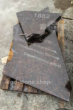 Композиция монумента на могилу из дымовского гранита